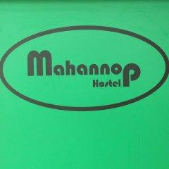 Zen Hostel Mahannop Бангкок городской автобус
