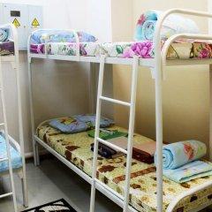 Khimmash Hostel Екатеринбург детские мероприятия