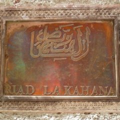 Отель Riad La Kahana интерьер отеля