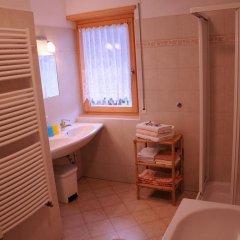 Отель Haus Adlerhorst Монклассико ванная