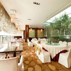 Отель Huiyuan Prime Hotel Китай, Пекин - отзывы, цены и фото номеров - забронировать отель Huiyuan Prime Hotel онлайн помещение для мероприятий