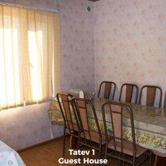 Отель Tatev Bed and Breakfast питание