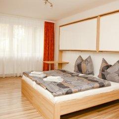 Отель Easyapartments Ideal Зальцбург комната для гостей фото 3