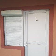 Апартаменты Apartments Kamenjar Нови Сад удобства в номере
