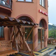 Гостиница Alpin Hotel Украина, Буковель - отзывы, цены и фото номеров - забронировать гостиницу Alpin Hotel онлайн