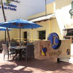 Отель Plaza Juancarlos Гондурас, Тегусигальпа - отзывы, цены и фото номеров - забронировать отель Plaza Juancarlos онлайн питание