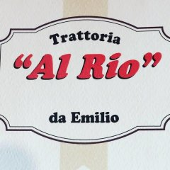 Отель Locanda-Trattoria Al Rio Италия, Региональный парк Colli Euganei - отзывы, цены и фото номеров - забронировать отель Locanda-Trattoria Al Rio онлайн интерьер отеля