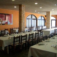 Hotel Pique Капканес помещение для мероприятий