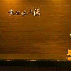 Отель Kinosato Yamanoyu Япония, Минамиогуни - отзывы, цены и фото номеров - забронировать отель Kinosato Yamanoyu онлайн спа фото 2