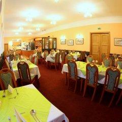 Отель Flora Чехия, Марианске-Лазне - отзывы, цены и фото номеров - забронировать отель Flora онлайн питание фото 2