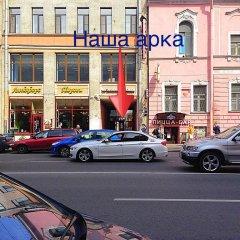 Мини-отель Лира Санкт-Петербург парковка
