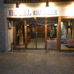 Hotel Riu Nere развлечения