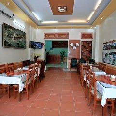 Avi Airport Hotel 2* Стандартный номер с различными типами кроватей фото 3