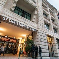 St Christopher's Inn Gare Du Nord - Hostel Стандартный номер с 2 отдельными кроватями