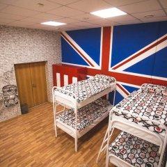 Sky Хостел Кровать в женском общем номере с двухъярусной кроватью фото 7
