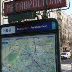 Отель Hôtel Du Globe 18 Франция, Париж - 1 отзыв об отеле, цены и фото номеров - забронировать отель Hôtel Du Globe 18 онлайн городской автобус