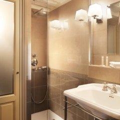 Hotel Verneuil 4* Стандартный номер с различными типами кроватей фото 7