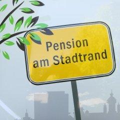 Отель Pension Am Stadtrand Германия, Лейпциг - отзывы, цены и фото номеров - забронировать отель Pension Am Stadtrand онлайн парковка