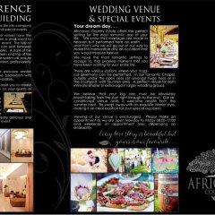 Отель Africanos Country Estate Южная Африка, Аддо - отзывы, цены и фото номеров - забронировать отель Africanos Country Estate онлайн интерьер отеля фото 2