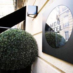 Отель Room Mate Alain 4* Полулюкс с различными типами кроватей фото 6