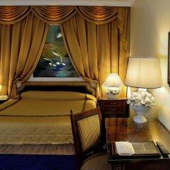 Royal Olympic Hotel 5* Стандартный номер
