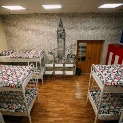 Sky Хостел Кровать в женском общем номере с двухъярусной кроватью фото 10