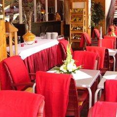 Отель Cisarka Чехия, Прага - отзывы, цены и фото номеров - забронировать отель Cisarka онлайн помещение для мероприятий фото 2