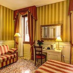 Hotel Bella Venezia 4* Стандартный номер с различными типами кроватей фото 7