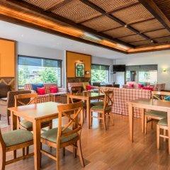 Отель Tryp Vielha Baqueira питание фото 3