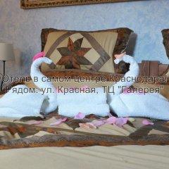 Гостиница Императрица Номер Комфорт с разными типами кроватей фото 37
