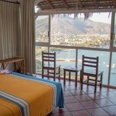 Отель Villas El Morro 2* Стандартный номер с различными типами кроватей
