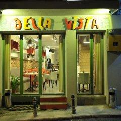 Vegan Bella Vista Hostel развлечения