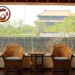 Palace Hotel Forbidden City балкон