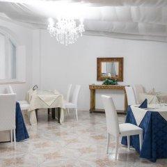 Hotel Ristorante Porto Azzurro Джардини Наксос питание фото 3