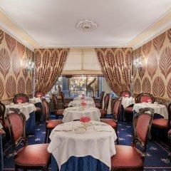 Hotel Montecarlo Венеция питание фото 3