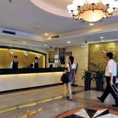 The Shenzhen Overseas Chinese Hotel Шэньчжэнь спа