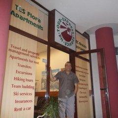Апартаменты TES Flora Apartments Боровец детские мероприятия
