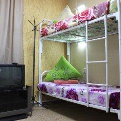 Mini-hotel Mango Кровать в общем номере фото 3