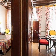 Отель Bersolys Saint-Germain Франция, Париж - отзывы, цены и фото номеров - забронировать отель Bersolys Saint-Germain онлайн комната для гостей фото 11