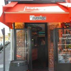 Отель Café Hôtel de lAvenir банкомат