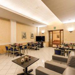 Отель MILANI Рим питание фото 2