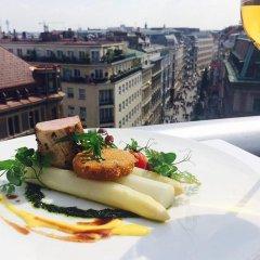 DO&CO Hotel Vienna балкон