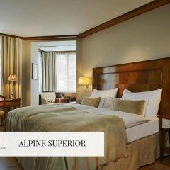 Отель Mont Cervin Palace 5* Улучшенный номер с различными типами кроватей фото 4