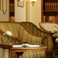 Отель City Central Австрия, Вена - 1 отзыв об отеле, цены и фото номеров - забронировать отель City Central онлайн развлечения