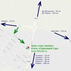 Гостиница Lilac Garden в Старом Мартьяновом отзывы, цены и фото номеров - забронировать гостиницу Lilac Garden онлайн Старое Мартьяново городской автобус