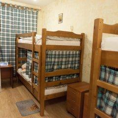 Гостиница Weekend Hostel в Москве 11 отзывов об отеле, цены и фото номеров - забронировать гостиницу Weekend Hostel онлайн Москва детские мероприятия фото 2