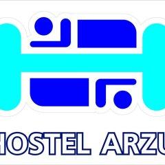 Гостиница Hostel Arzy Казахстан, Атырау - 1 отзыв об отеле, цены и фото номеров - забронировать гостиницу Hostel Arzy онлайн приотельная территория
