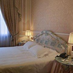 Grand Hotel Majestic già Baglioni 5* Стандартный номер с различными типами кроватей фото 2