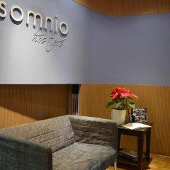 Отель Somnio Hostels Испания, Барселона - отзывы, цены и фото номеров - забронировать отель Somnio Hostels онлайн интерьер отеля фото 3
