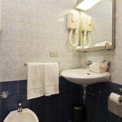 Hotel Mec 3* Стандартный номер с различными типами кроватей фото 28